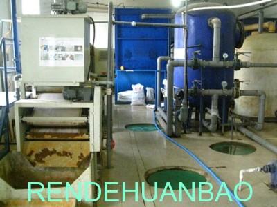 酸性工业废水治理